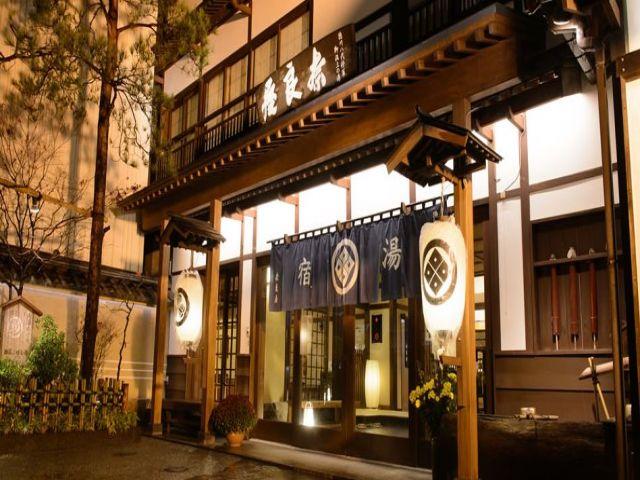 草津を代表する老舗の旅館です☆