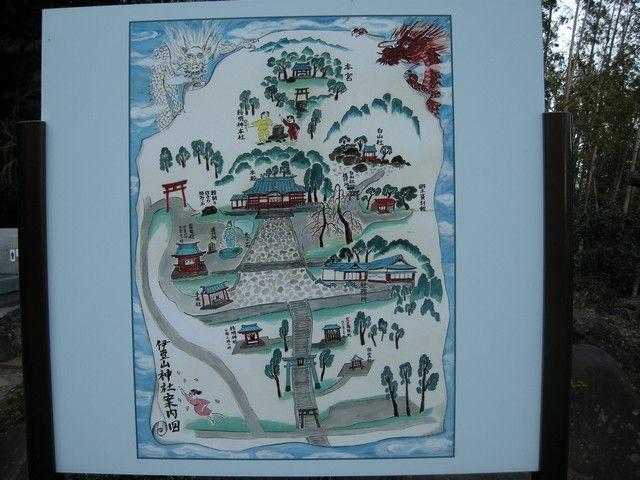 熱海伊豆山神社はパワースポット 是非とも散策してみて下さい