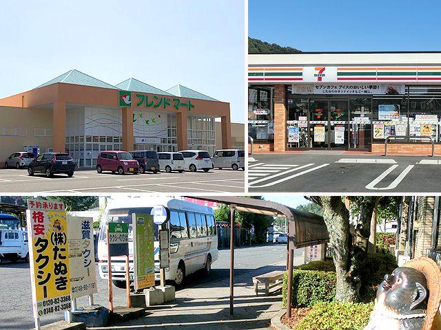 駅周辺にはコンビニ、スーパー等が揃っています。