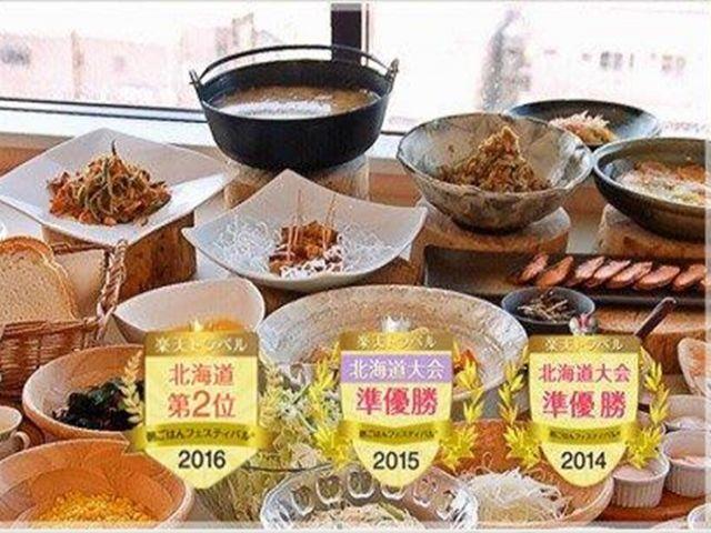 楽天朝ご飯フェスティバル北海道地区大会で2年連続で入賞した自慢の朝ごはんです(*´∨`*)