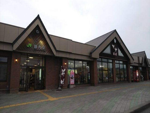 JR静内駅まで徒歩約15分!