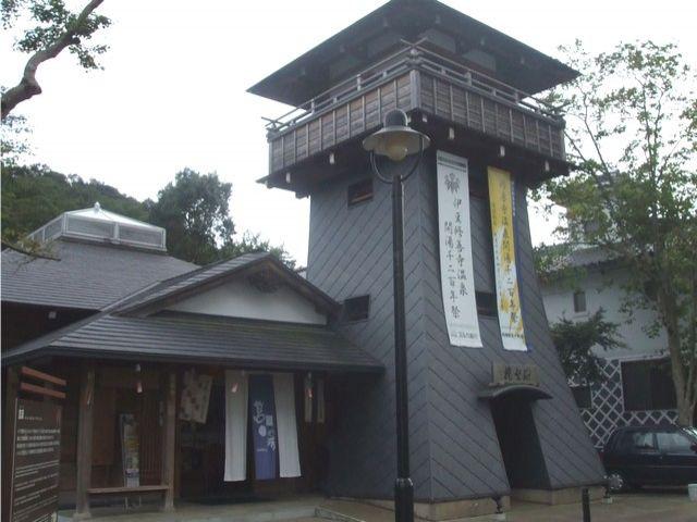 修善寺ならではの共同浴場もあります。