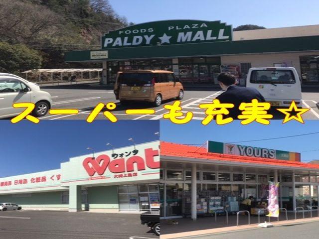 島内にもスーパー充実♪寮の近くに商店もありますよ。