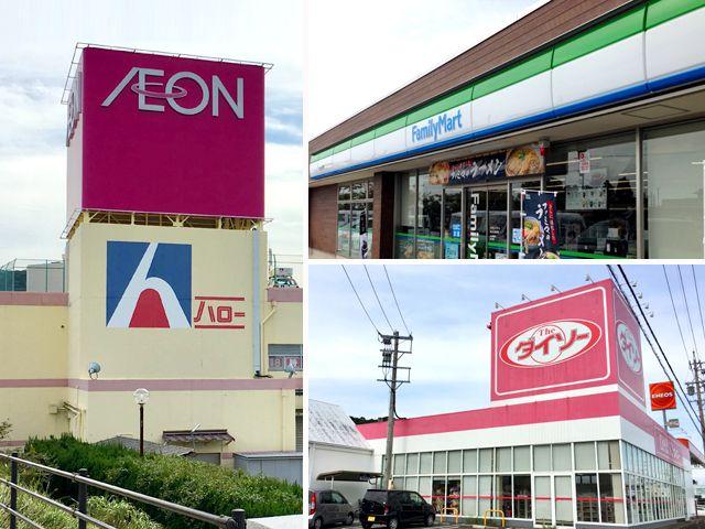 鳥羽駅周辺にはスーパーやコンビニがございます。