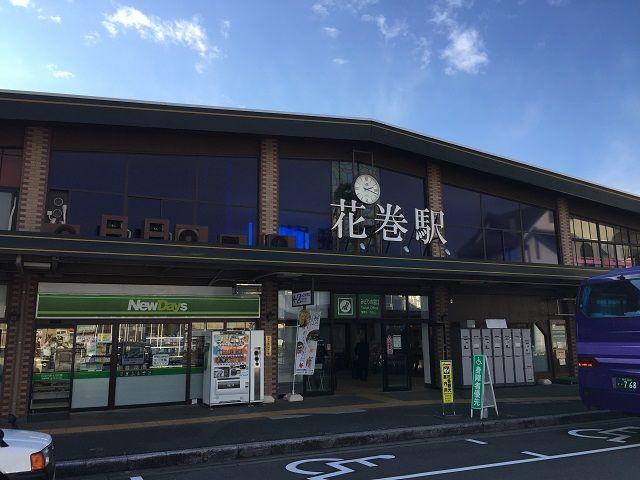 花巻駅からは路線バスも出てるので、アクセスもばっちりです☆