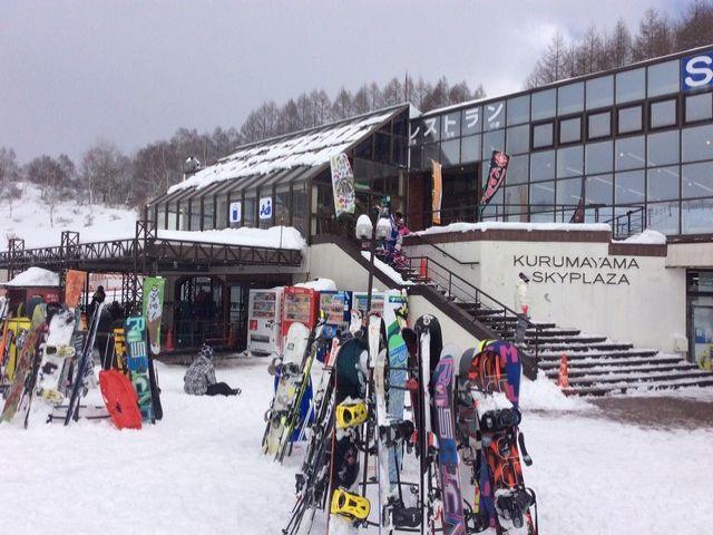 長野にある「車山高原スキー場」です!