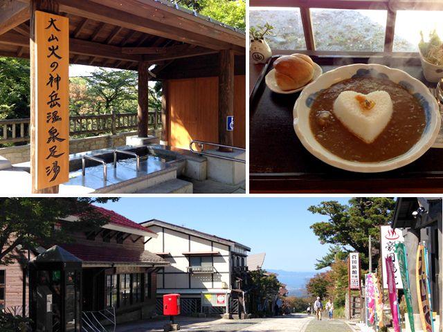 周辺には居心地の良い「お寺カフェ」もあります。
