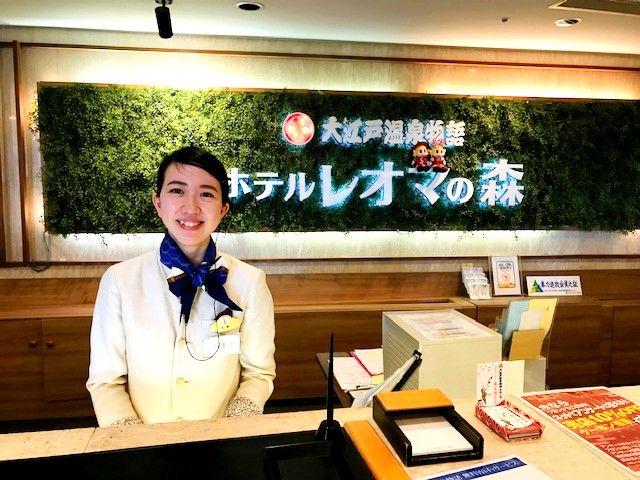 【職場】開業30周年★大江戸温泉有数の人気施設!老若男女問わず愛されるリゾートホテルです。