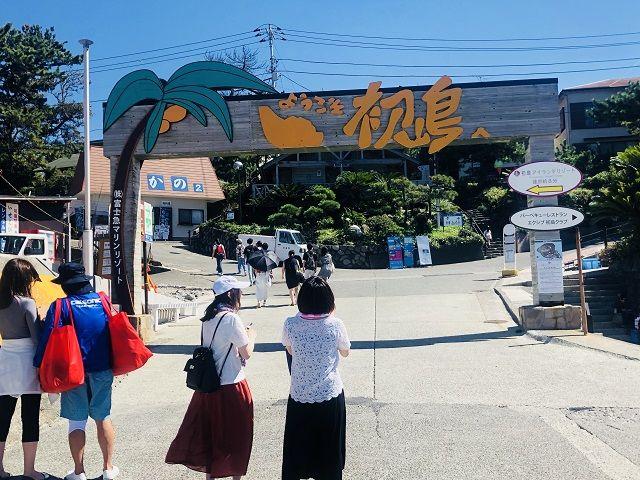 東京から2時間でいけるリゾートアイランド初島です。憧れの離島生活を楽しみませんか?