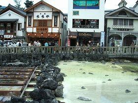 ☆日本屈指の温泉地!草津の温泉で心も体も暖まりますよ〜☆
