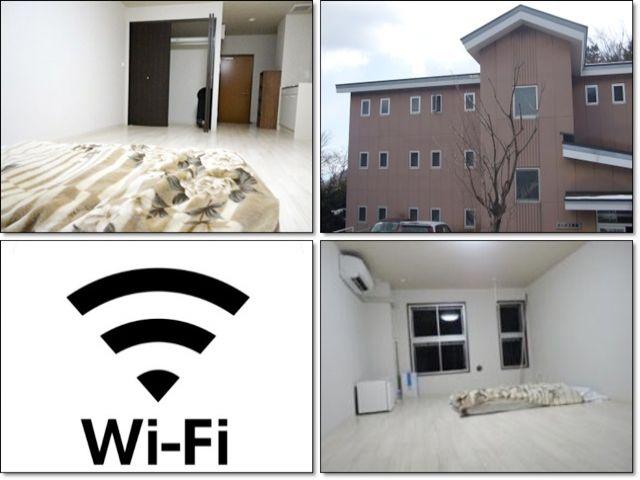 お部屋にWi-Fi完備もうれしいですねd(*´▽`*)b