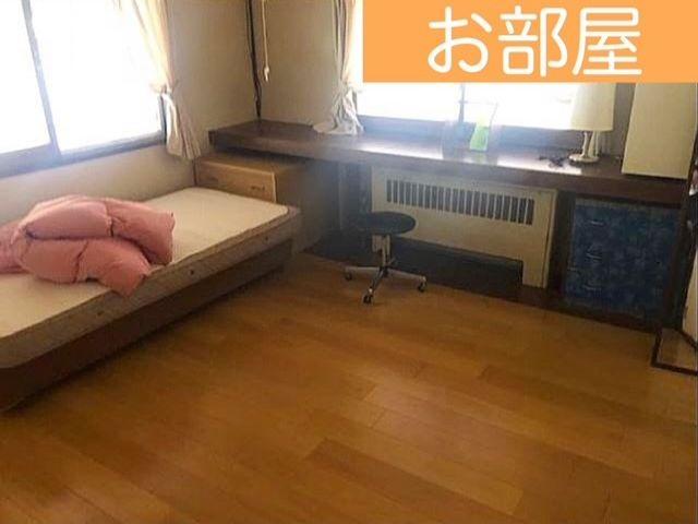 綺麗な個室寮!Wi-Fi完備なので快適です♪
