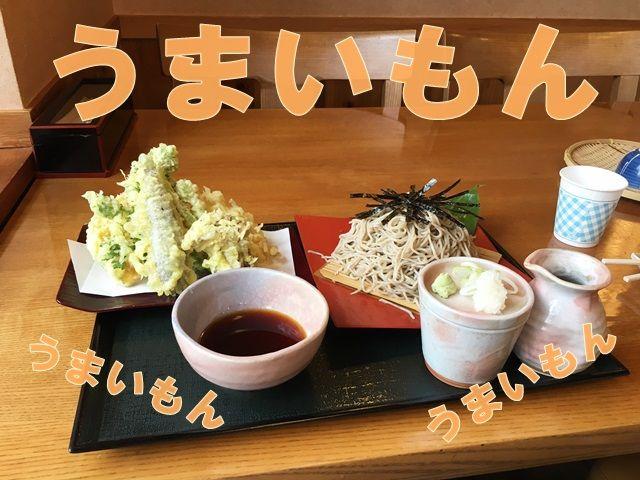 長野に来たからには…『うまいもん・信州そば』を食べてパワー全開だ!