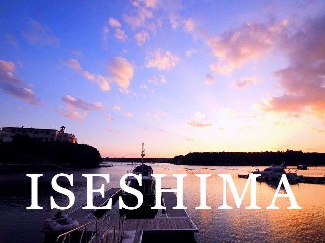 海が好きな方にもオススメ♪三重県でも有名な旅館のレストラン業務です!