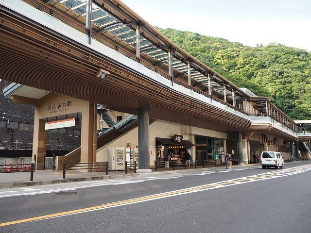 箱根湯本駅の周辺はコンビニもあり生活便利ですo(*^▽^*)o~♪