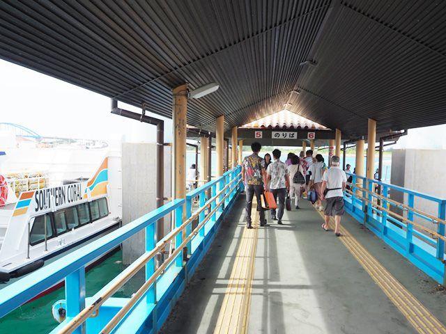 離島ターミナル(フェリー乗り場)からは、 大小様々な島へ日帰りでも遊びにいけます!