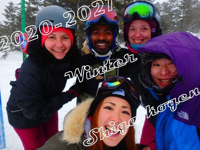 志賀高原は例年海外のお客様が増えております。昨年は海外の方との交流を楽しまれた方もいました