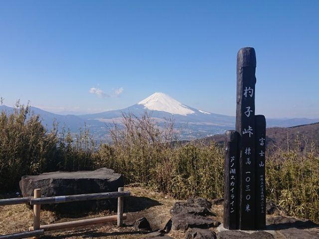 箱根から富士山見えるんです!!天気の良い日にはドライブなんていかがでしょう??
