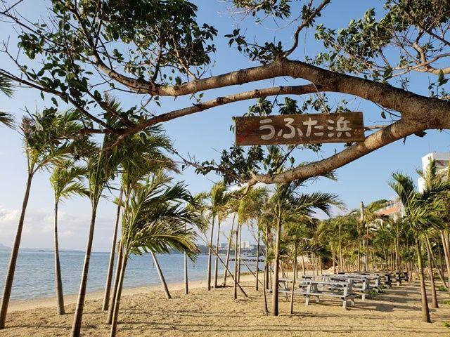 周辺のビーチでBBQを開催することもあります!