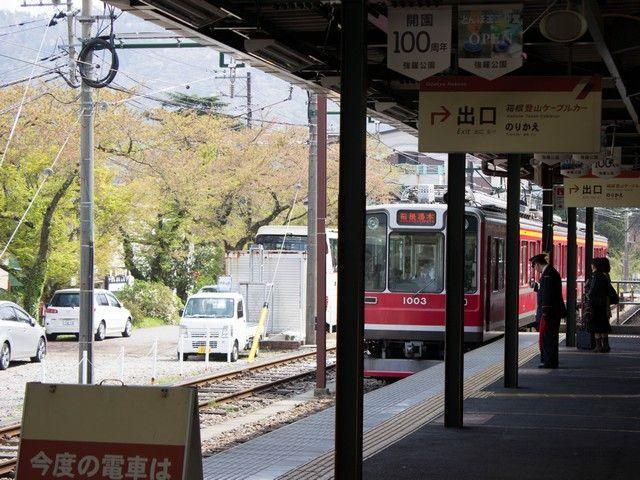 人気の観光地「箱根」での裏方のお仕事!お休みの日には色々と観光出来ちゃいます