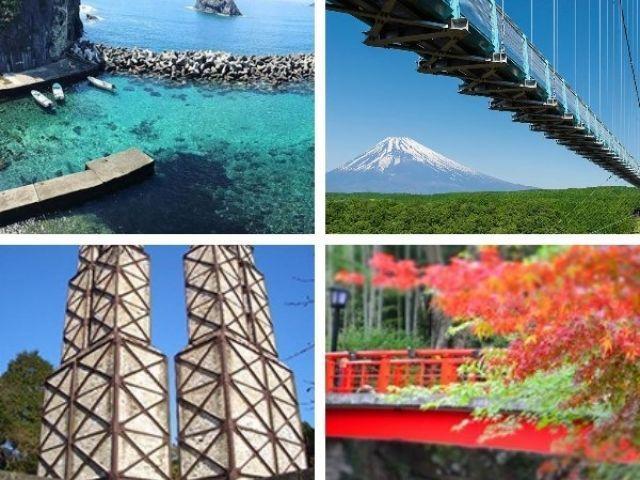 伊豆は観光スポットが盛り沢山♪ 少し足を伸ばせば下田や熱海、箱根にも行けちゃいます!