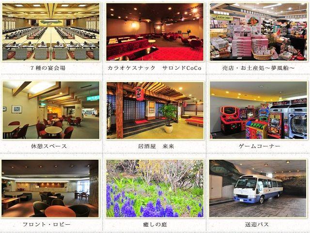 名湯「草津温泉」を代表するようなリゾートホテルです。…なので館内設備も充実!