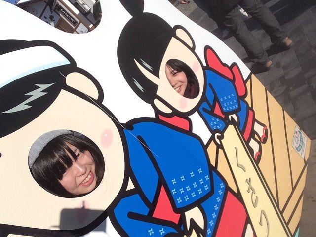 まあそんなこんなで楽しさいっぱいの草津です。ぜひぜひ遊びに来て下さいね(^^)/(^^)/