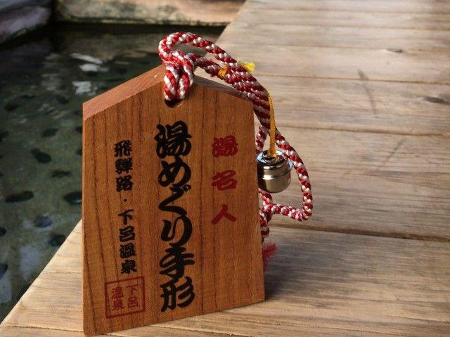 日本三名泉の下呂温泉でリゾートバイトしませんか?