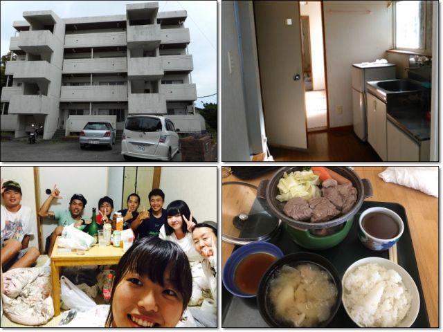 ◆食事もGOOD!寮でも楽しい思い出たくさん!!