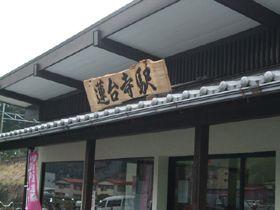 《生活環境充実》海近!人気エリアでのお仕事(^^)♪