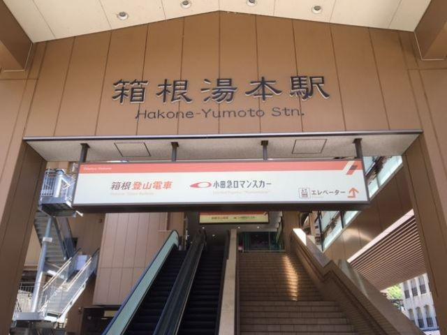 東京から最寄り駅までは電車で1時間半と、都心からのアクセスの良さも魅力的ですね☆