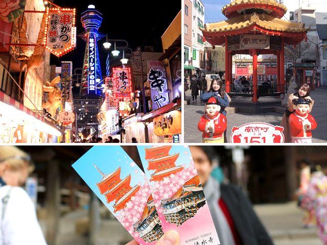 嵐山は世界的に有名な観光地。 大阪・神戸へのアクセスも抜群です!!