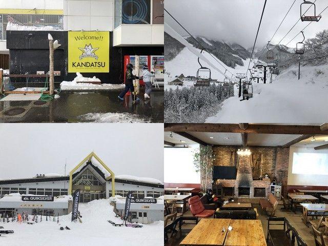 今年の冬はスキー場リゾバ!