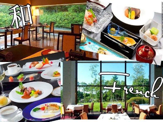 和食と洋食のレストラン両方があるホテルです。