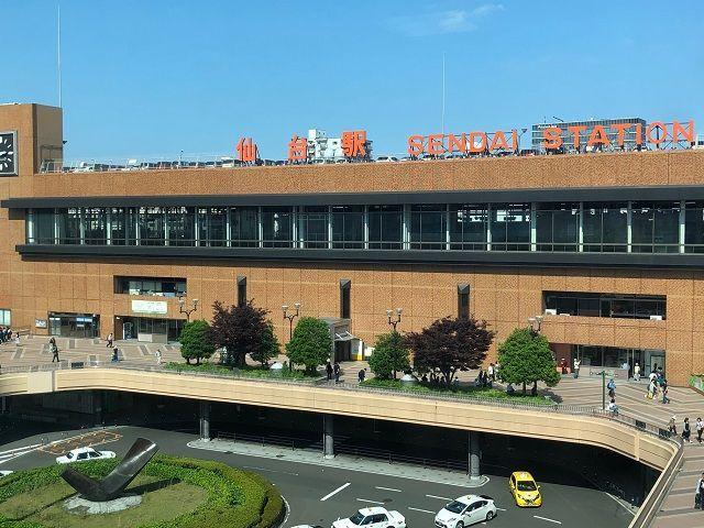 仙台からは電車でもバスでも行けますよ〜!