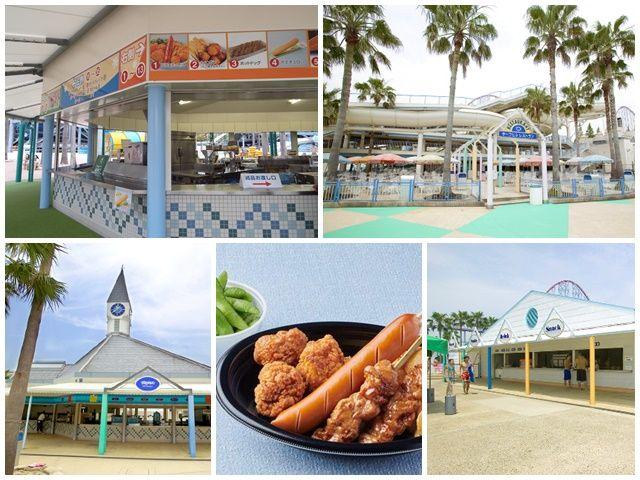 プール内には様々なレストランがあります♪