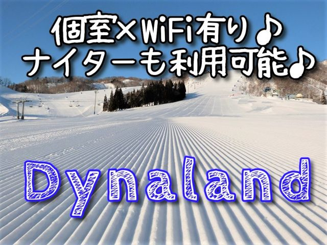 大人気のスキー場でのお仕事♪