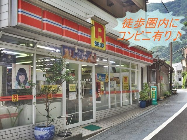 温泉地で買い物をするならココ☆日用品も飲み物もお菓子なども揃ってます!