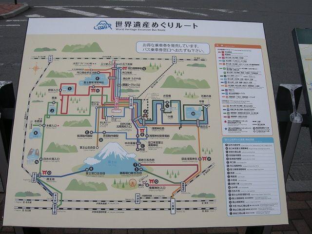 河口湖駅までは比較的アクセスもいいんです。東京までは電車よりバスでの方がアクセスGOOD!