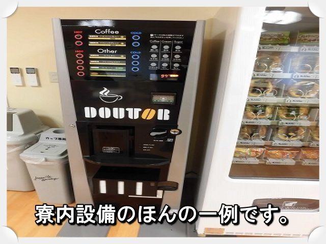 寮内の自動販売機コーナーのお写真です!