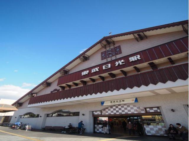 ☆東武日光駅よりバスに乗換て頂き、湯本温泉まで向かって頂きます☆
