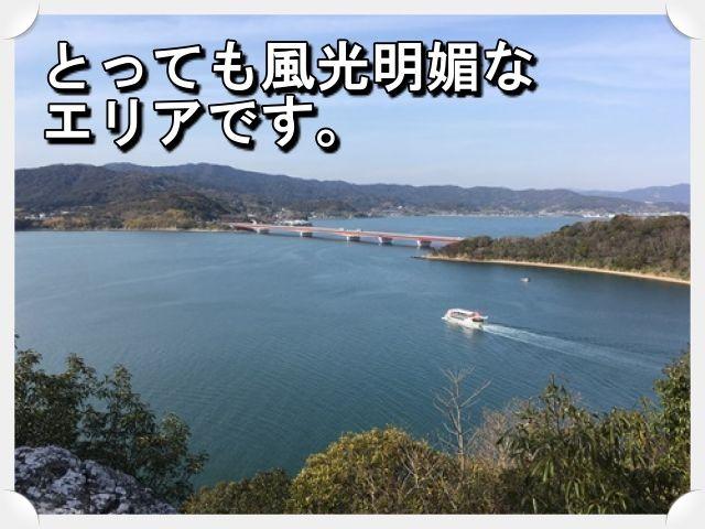静岡県の浜名湖って知ってますか?日本で10番目に大きい湖だそうです。