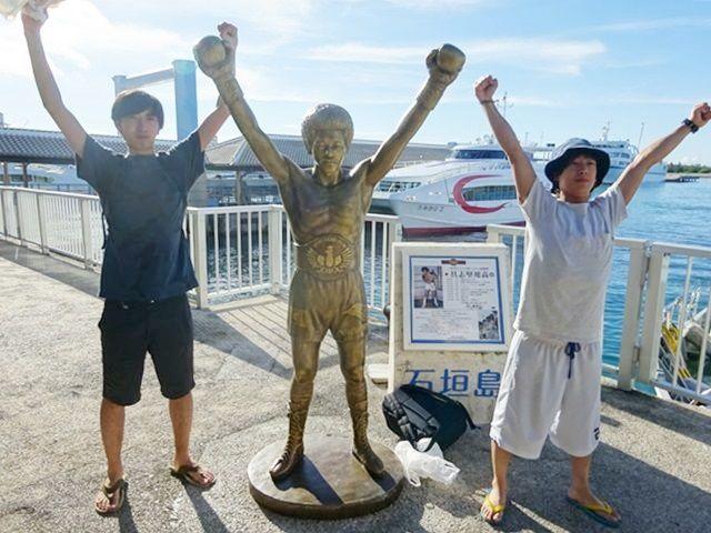 石垣島のシンボルといえばこちら(^^)