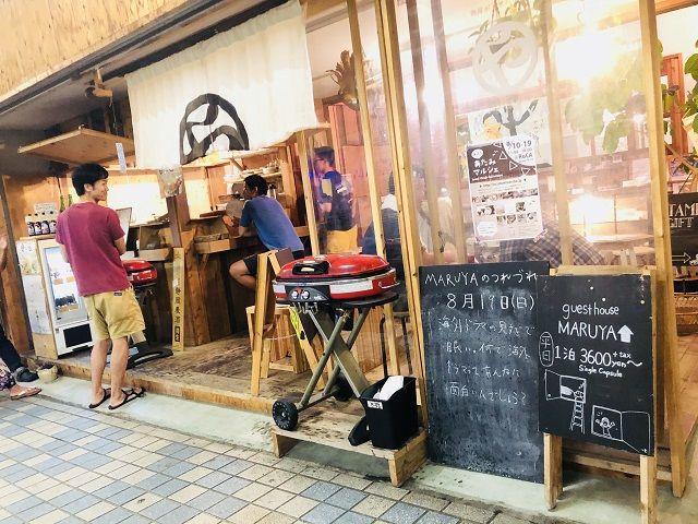 熱海にはおいしい飲食店が満載です。飲み歩き、食べ歩きで楽しい休日を満喫!