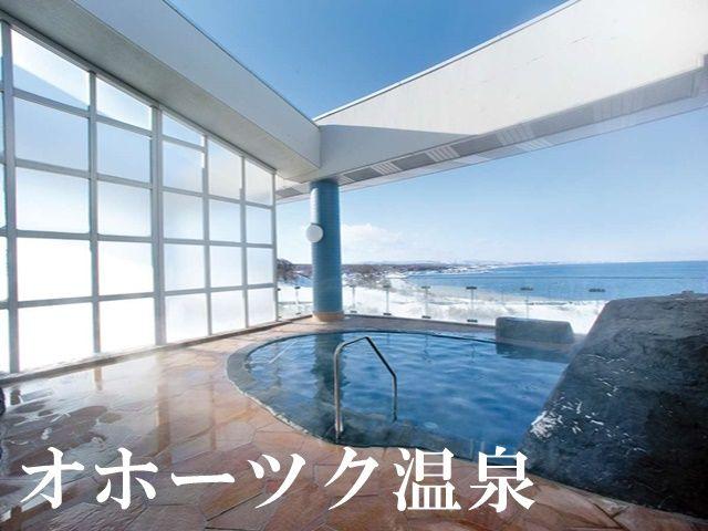 海を一望しながらの入浴は格別です!