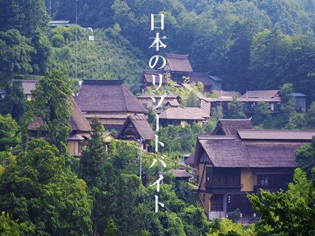 自然に囲まれた、日本の原風景を感じることができます。