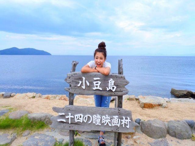 お休みの日は四国を観光しよう♪
