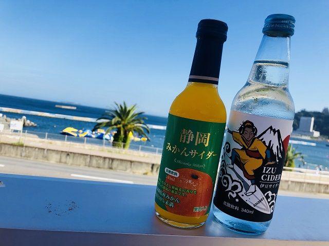 休日は海に行けましょう!