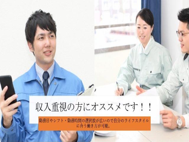 月収30万円超えも夢ではない?!