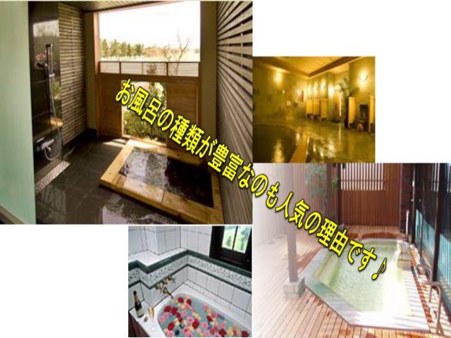 ホテルの温泉入浴可能です。しっかり疲れを癒して下さい♪